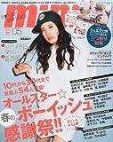mini (ミニ) 2014年 5月号