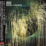 Deadstar/in Your Worldby Muse