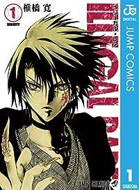 ILLEGAL RARE 1 (ジャンプコミックスDIGITAL)