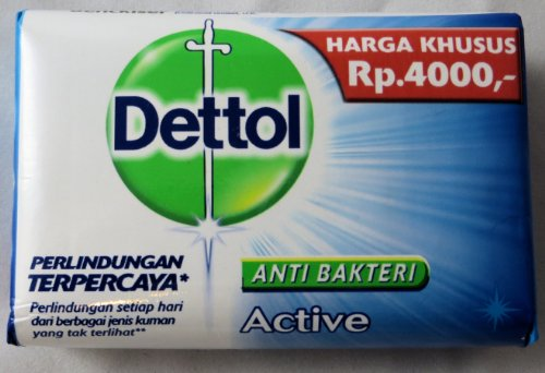 dettol-anti-bacterial-hand-and-body-bar-soap-active-110-gr-388-oz-pack-of-12