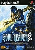 echange, troc Legacy of Kain : Soul Reaver 2