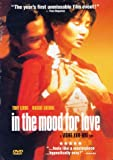 In The Mood For Love (Hua yang nian hua)  / Les Silences du Désir (Bilingual)