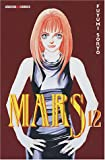 Mars, Tome 12