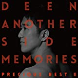 Another Side Memories~Precious Best II~(通常盤)