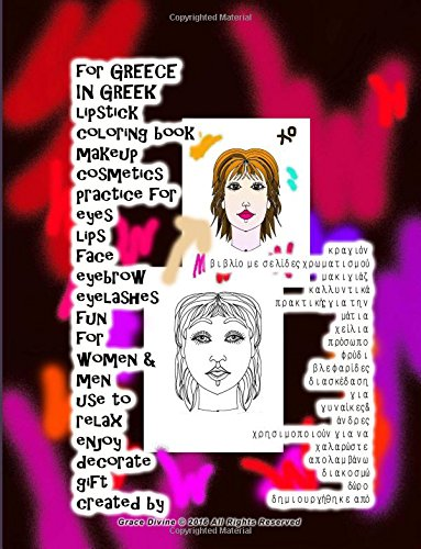 for-greece-in-greek-lipstick-coloring-book-makeup-cosmetics-practice-for-eyes-lips-face-eyebrow-eyel