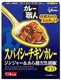 江崎グリコ カレー職人 スパイシーチキンカレー (辛口) 180g×10個