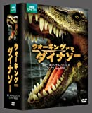 【Amazon.co.jp限定】ウォーキング WITH ダイナソー コンプリートDVD-BOX (完全数量限定)