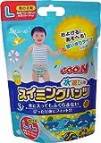 水遊び用紙おむつグ~ンLサイズ・3枚入り12パック(ブルー) ※グーン スイミングパンツ