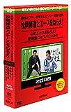 ����㥤�� ��DVD��7�� ��¼���ե�������ޤ����������12�� ������¤�ȥ�������ͤ館! (���ͽ�������ŵ�ʤ�)