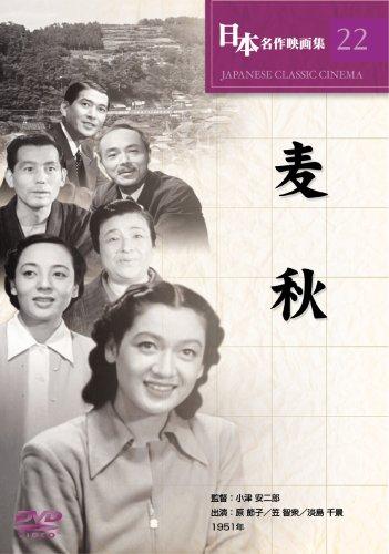 麦秋 [DVD] COS-022
