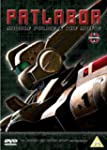 Patlabor 1+2 [2 DVDs] [UK Import]