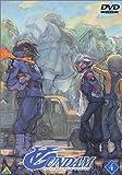 ターンAガンダム(4)[DVD]