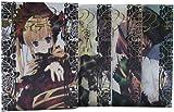 ローゼンメイデン 1-4巻コミックセット (ヤングジャンプコミックス)のサムネイル