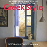 Greek Style (0517568748) by Suzanne Slesin