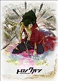 トワノクオン 第六章 <最終巻> (初回限定生産) [Blu-ray]