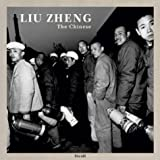 The Chinese (3865210376) by Liu Zheng