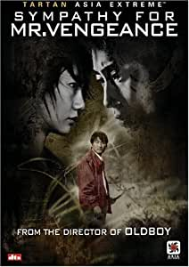 Sympathy for Mr. Vengeance [Import]