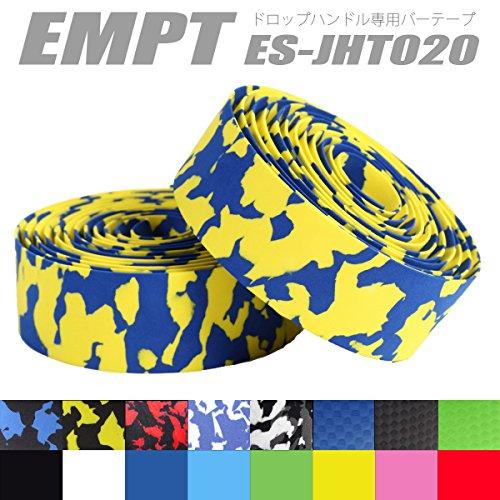 EMPT(イーエムピーティー) EVA ロード用 迷彩柄バーテープ ES-JHT020CF クッション製に優れたバーテープ ロード ピスト ドロップハンドルバーテープ ※エンドキャップ、エンドテープ付属 (迷彩黄青(イエローブルー))