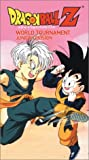 echange, troc Dragon Ball Z: World Tournament - Junior [VHS] [Import USA]