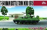 modelcollect ua72013Maqueta de T de 64B MAIN Battle Tank Mod 1975