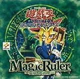 遊戯王 OCG 魔法の支配者 Magic Ruler ブースター ボックス 30パック入り