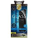 Simplism iPhone7 フィルム /6s/6 ブルーライト低減 液晶保護強化ガラスフィルム 光沢  TR-GLIP164-BCCC