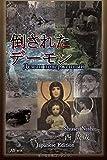 Amazon.co.jpTaosareta Demon