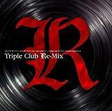 DEATH NOTE×DEATH NOTE the Last name×L change the WorLd original soundtrack Triple Club Re-mix