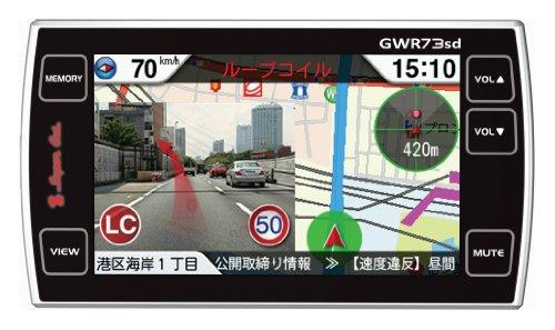 ユピテル(YUPITERU) スーパーキャット超高感度GPSアンテナ搭載一体型レーダー探知機 GWR73sd