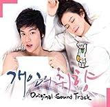 個人の趣向 韓国ドラマOST (MBC)(韓国盤)