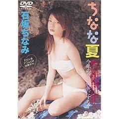 DVD>�₿�Ȃ�:���Ȃȉ� (<DVD>)