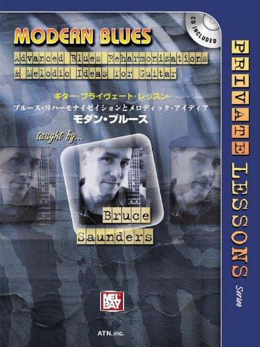ギタープライヴェートレッスン modern Blues (with CD) ブルースリハーモナイゼイション and メロディックアイデ