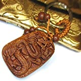 WindStone Artisans Dragon Keychain with Silk Pouch, carved from African Padauk wood, Power & Luck Guardian Feng Shui Dragon Key Ring