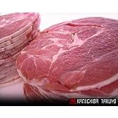 北海道名物ラム肉ジンギスカン300g×5袋