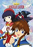 Angelic Layer - Faith Hope Love (Vol. 4)