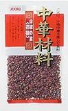 ユウキ食品 山椒の実 30g