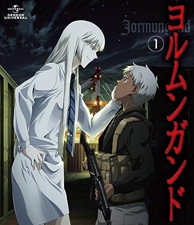 ヨルムンガンド 1 〈通常版〉 [Blu-ray]