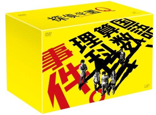 探偵学園Q DVD-BOXの画像