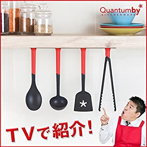 コンタムバイ Quantumby Kitchenware