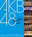 ファーストコンサート「会いたかった~柱はないぜ!~」in 日本青年館 シャッフルバージョン [Blu-ray]