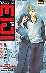 Psychometrer Eiji, tome 12