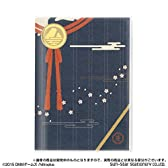 【プレミアムバンダイ限定】刀剣乱舞-ONLINE- 2016年 手帳 山姥切国広