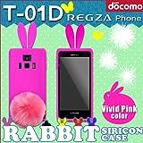 with series指紋センサー搭載 T-01D REGZA Phone 用 【ウサギケース ラビットしっぽ付】 05 ビビットピンクウサギ : レグザフォン