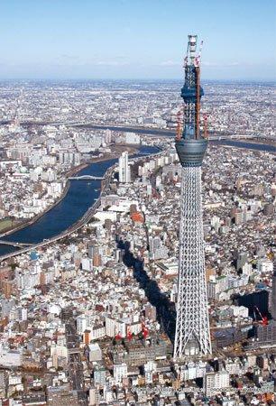 ジグソーパズル プチ 204スモールピース 東京スカイツリー(R) 隅田の流れ 98-560  (10cm×14.7cm、対応パネル:プチ専用)