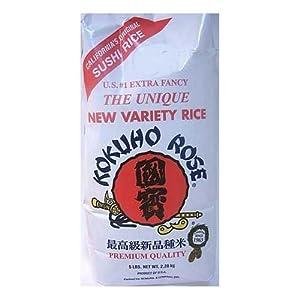 Sushi Rice Japanese style - 5 lb