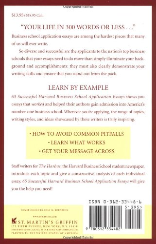 65 successful harvard business school application essays amazon 5 essays from 65 successful harvard business school w/ amazon prime low prices important part of any application, see the types of essays successful.