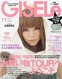 GISELe (ジゼル) 2009年 11月号 [雑誌]