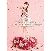 田村ゆかり LOVE   LIVE *Princess a la mode* [DVD]