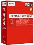 ウイルスバスター2010 1年版