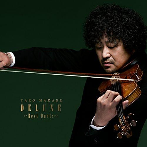 葉加瀬太郎 25th Anniversary アルバム「DELUXE」?Best Duets?初回生産限定盤